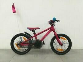 Cube Kid 160 (16