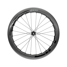 Zipp 454 NSW Carbon Tubeless Disc